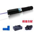 B015 藍光雷射筆 5W大功率可點香煙火柴 送滿天星頭*5 20746
