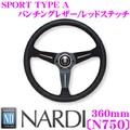 NARDI無效日SPORTS TYPE A N750 360mm轉向系統 Creer Online Shop