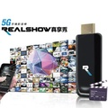 ~強越3C購~[福利品出清] RealShow 真享秀 5G 手機影音棒