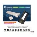 免運 Zebra Mini VPN 行動翻牆路由器-USB旅行版 千里馬行動網霸 倚天劍 追劇神器 翻牆機 科學上網