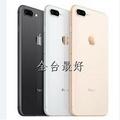 愛鳳iPhone 8 / 8 plus 64GB 256GB 金 / 灰 / 銀 手機 空機