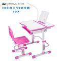 WASHAMl-WSH日式快樂兒童升降學習桌椅(BOSS版三代全動可調)80CM (免運)