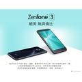 二手 ASUS ZenFone 3 5.5吋 ZE552KL (4G/64G)