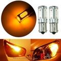 【PA LED】1156 單芯 7.5W 5面 COB 大晶片 高功率 LED 黃光 方向燈