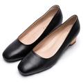 DIANA低調時尚 --方頭原色金屬跟真皮高跟鞋 –黑8105-91