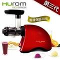 【領券折千】韓國HUROM原裝健康寶貝低溫慢磨料理機HB-808