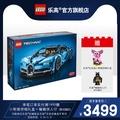 樂高機械組 42083 Bugatti Chiron LEGO 積木玩具