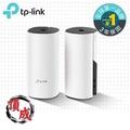[免運]TP-LINK Deco M4 Mesh無線網路wifi分享系統網狀路由器(2入)/(3入)