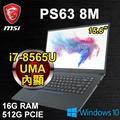 """微星 PS63 8M-045TW 15.6""""(i7-8565U/16G DDR4/512G PCIE/UMA/WIN10)"""