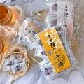 【富田】日本無籽梅干(日式原味90g/黑糖口味50g/蜂蜜口味50g) 3款任選 (團購對策)