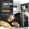 電烤箱蛋糕面包大型披薩電烤箱商用烘焙烤箱熱風烤箱熱風爐igo