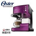 【美國OSTER】奶泡大師義式咖啡機PRO升級版( BVSTEM6602)