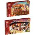 Lego樂高 農曆年組合 80101 & 80102各一