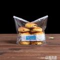 吐司袋面包透明食品包裝袋曲奇餅干切片土司烘焙打包袋子450g  『極有家』