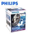 PHILIPS 飛利浦X-treme Ultinon超晶亮LED H4頭燈兩入裝(公司貨)