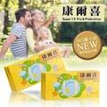 葡眾 康爾喜乳酸菌顆粒 1.5g x 90條 / 葡萄王 新款 益生菌 康爾喜 乳酸菌 顆粒 台灣