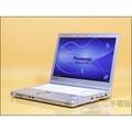 【樺仔推薦好機】Panasonic CF-SX2 日本製強固商務筆電 I5三代 鋼鐵般的外在、羽毛般的重量