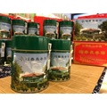 福壽長春茶2018冬茶上市 三寶堂茗茶 福壽山農場 防偽茶葉農產生產溯源