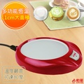 【勳風】多功能恆溫電熱保溫盤(HF-O7)保溫杯墊