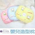 ☆愛戀小媽咪.嬰兒用品☆【P69013】台灣製.100%純棉細紗紡織嬰兒造型枕頭