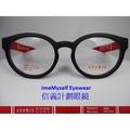 【信義計劃眼鏡】Credit CR6693 信任眼鏡 韓國製 TR90 復古圓框 超輕 林依晨 Piovino 同集團