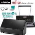 現貨 掃描最佳拍檔 強力裁紙機 內田 180AT-P 加上ScanSnap iX500 文件影像 掃描器 FUJITSU