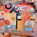 🍑小桃)))泰國🇹🇭超夯🔥鹹蛋泡麵