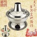 34CM不銹鋼木碳火鍋爐傳統火鍋 野炊鍋家用火鍋 野外鍋具木炭火鍋