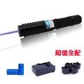B015 藍光雷射筆 5W大功率可點香煙火柴 送滿天星頭x5 20746