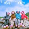 搞笑豬豬毛絨玩具可脫衣做造型公仔小豬娃娃游戲戰友畢業生日禮物可愛生日禮物裝飾柔軟