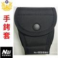 警用裝備-手銬帶-手銬套-手銬袋-警用手銬套-手銬-警察-警察裝備
