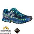 LA SPORTIVA 男 Ultra Raptor GTX 防水透氣越野跑鞋 登山鞋 藍/綠 26R617705