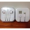 娃娃機商品:iPhone 有線耳機+充電線,整圖賣
