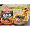 [686小舖 ] 韓國OTTOGI不倒翁 海鮮烏龍麵