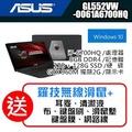 ASUS i7四核獨顯電競筆電GL552VW-0061A6700HQ(加碼送羅技無線滑鼠+七大好禮) /(i7-6700HQ)