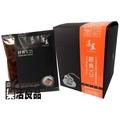 ※樂活良品※ 湛盧咖啡經典V21手工濾沖掛耳式咖啡包(10包)/買11盒再送1盒,加碼特惠請看賣場介紹