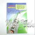 MOTOR_BUBU迪奧50/JOG50二行程火星塞OKO