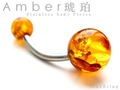 【Cheap】 【14G】 Body Piercing / Banana Barbell / Amber Amber / Gemstone Power Stone · Yo-Pi