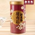 【新東陽】豬肉鬆 (255g*2 罐),免運
