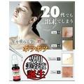 芭比日貨*~日本製 IPOCARE EX 去角質美容液 小肉芽 脂肪粒 去除 18ML 現貨+預購