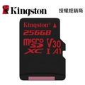 金士頓 Kingston SDCR/256GB React C10 Micro SD 小卡 U3 記憶卡 256G
