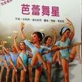 我愛瑪婷 智茂正版書 全套52本精裝彩色圖書+26捲劇場式高級錄音帶 @本40
