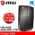 微星 Vortex G25 8RD-010TW 超薄PC(i7-8700/16G/256G SSD+1TB/GTX1060 6G/WIN10/二年保固)