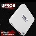 安博盒子 PRO2 最新旗艦 台灣越獄版