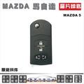 MAZDA 馬自達 MAZDA5 進口馬5 鑰匙備份 晶片 台中逢甲 汽車晶片鑰匙 鎖匙拷貝