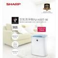 SHARP 夏普 自動除菌離子清淨機 FU-H30T-W 白色