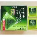 預購 3/28出貨 境內貨 日本伊藤園宇治抹茶入綠茶(三角茶包款)  綠茶包抹茶綠茶 單包