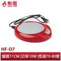 勳風多功能恆溫電熱式保溫盤HF-O7(免運費)