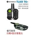 MOTOROLA T6+ 免執照 無線電對講機 最新款 T6 取代FV201 T5621