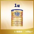 【惠氏 S-26】金學兒樂幼兒成長配方3-7歲(1600gx1罐)